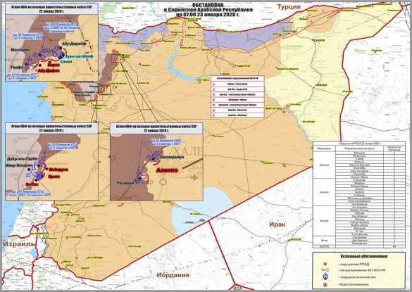 Жестокие бои в Сирии: армия боевиков пошла в наступление, убиты и ранены 34 военных (КАРТА) | Русская весна