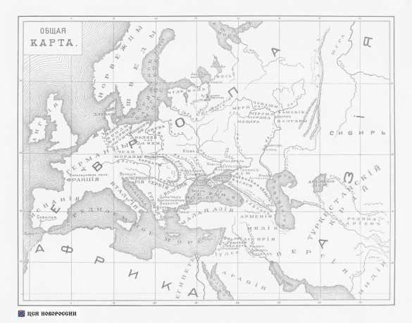 «Историческая бомба — 3»: Украина на картах конца XIX — начала XX века (ФОТО) | Русская весна