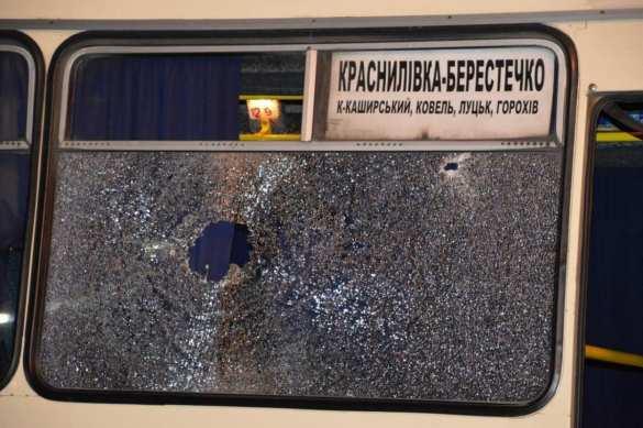 В МВД Украины рассказали, где сейчас луцкий террорист и какое наказание ему грозит (ВИДЕО) | Русская весна