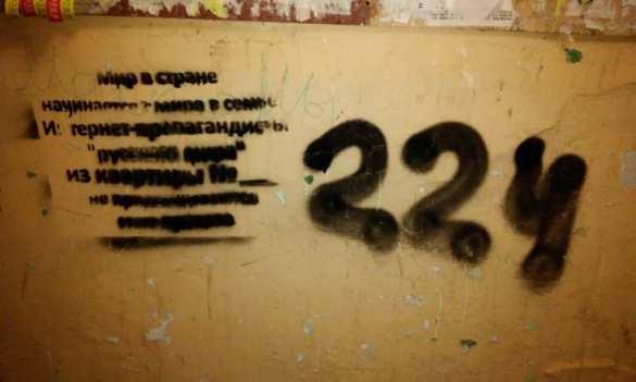 24 февраля 2019 - Новости Украины - Донбасс - Новороссия - 15-00 мск.