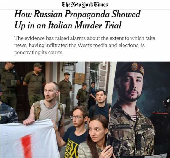 New York Times: Это опасно — сайт «Русская Весна» помог посадить в ЕС украинского военного на 24 года (ФОТО) | Русская весна