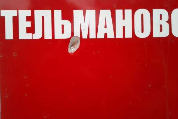 СРОЧНО: ВСУоткрыли огонь поотряду МЧСДНР(ФОТО) | Русская весна