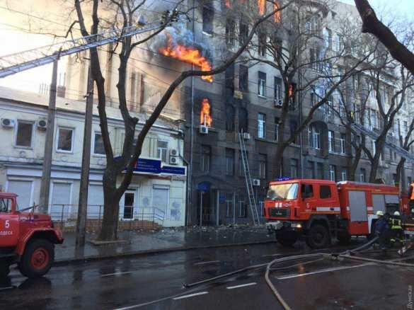 Страшный пожар в Одессе с множеством погибших: названа официальная причина (ФОТО, ВИДЕО) | Русская весна