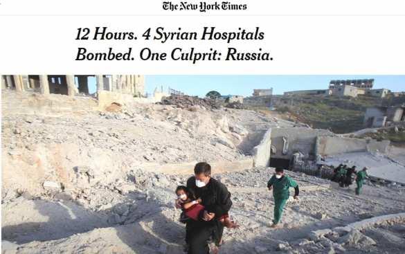 И снова «шок»: ВКС РФ разбомбили последнюю больницу с бородатыми детьми в Идлибе (ФОТО, ВИДЕО)   Русская весна