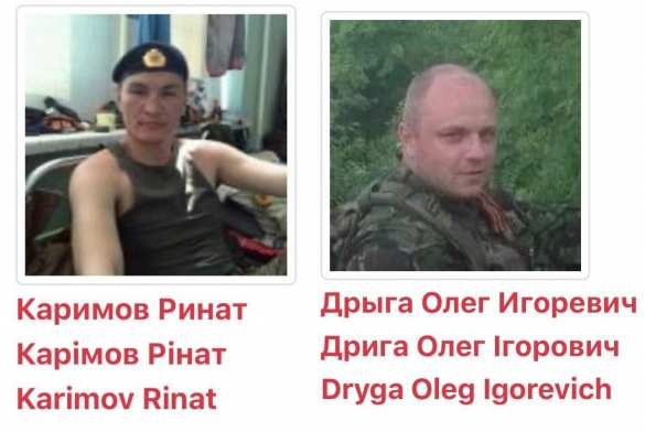 Украина будет требовать выдачи задержанных в Минске ополченцев ЛДНР (ФОТО)   Русская весна