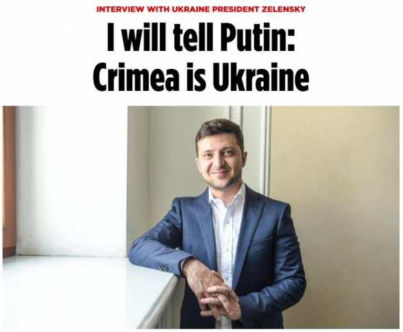 Зеленский рассказал, что скажет Путину при встрече (ФОТО)   Русская весна