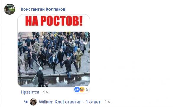 «Беги, Петро, беги», — вСети высмеяли побег Порошенко отнеонацистов вЖитомире (ФОТО) | Русская весна