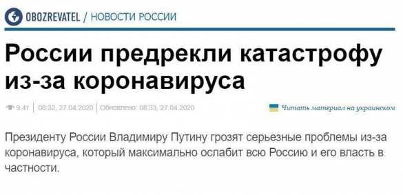 Спецоперация ВСУ против военных в Крыму и «сотни смертей» в армии от COVID-19 (ВИДЕО) | Русская весна