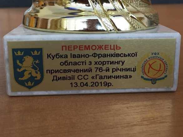 На Украине прошли соревования в честь войск СС (ФОТОФАКТ) | Русская весна
