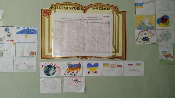 «Нам не нужна война»: киевские школьники выступили за мир с Россией (ФОТО) | Русская весна