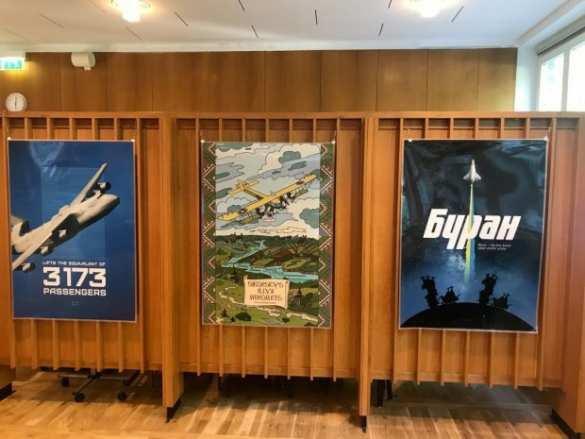 50изобретений, которые Украина подарила миру: фантастическая выставка в Германии (ФОТО)   Русская весна