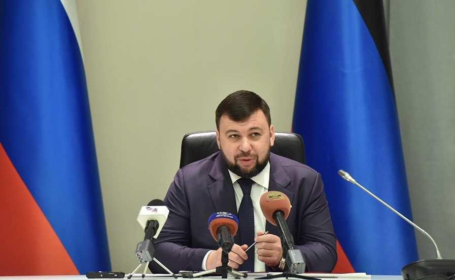 Глава ДНР анонсировал очередное повышение зарплат ипенсий | Русская весна