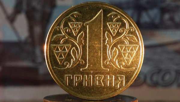 ВКиеве появилась «Гривня Всемогутня» (ФОТО) | Русская весна