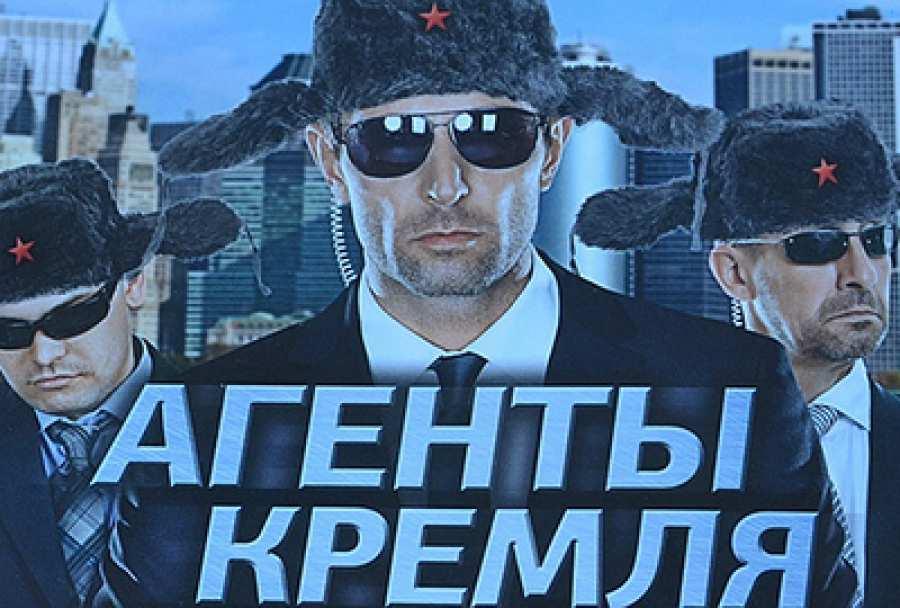 В Верховной Раде журналисты работают на спецслужбы России, — депутат | Русская весна