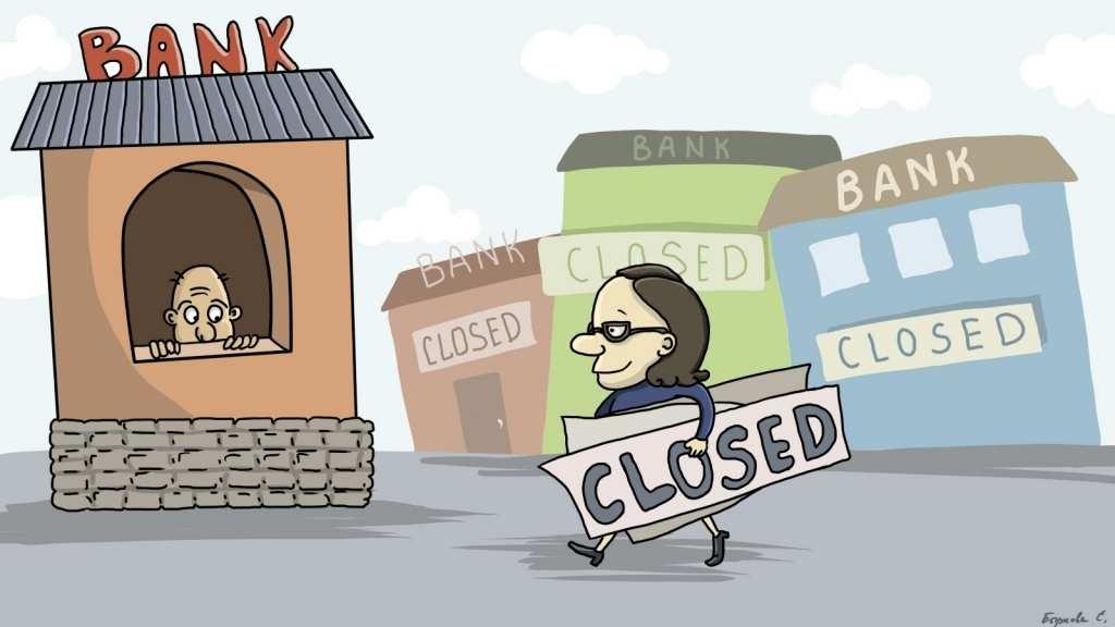 НаУкраине массово закрываются банки: чтопроисходит? | Русская весна
