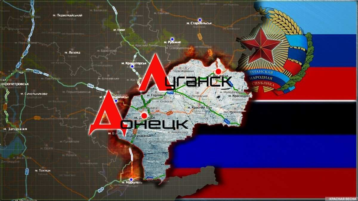 Украина заблокировала работу контактной группы по Донбассу  | Русская весна