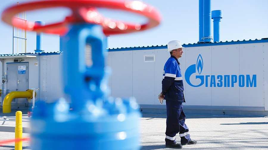МОЛНИЯ: «Газпром» выплатил «Нафтогазу» 2,9 миллиарда долларов | Русская весна