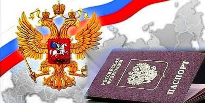 ВДНРоткрыли горячую линию повопросам получения гражданства России | Русская весна