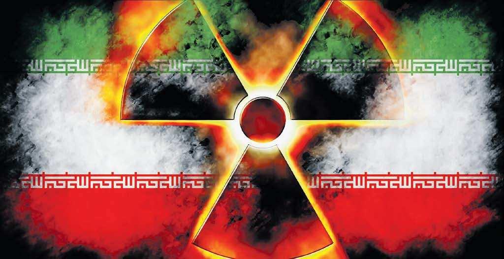 Началось! — Иран возвращается к созданию ядерного оружия | Русская весна
