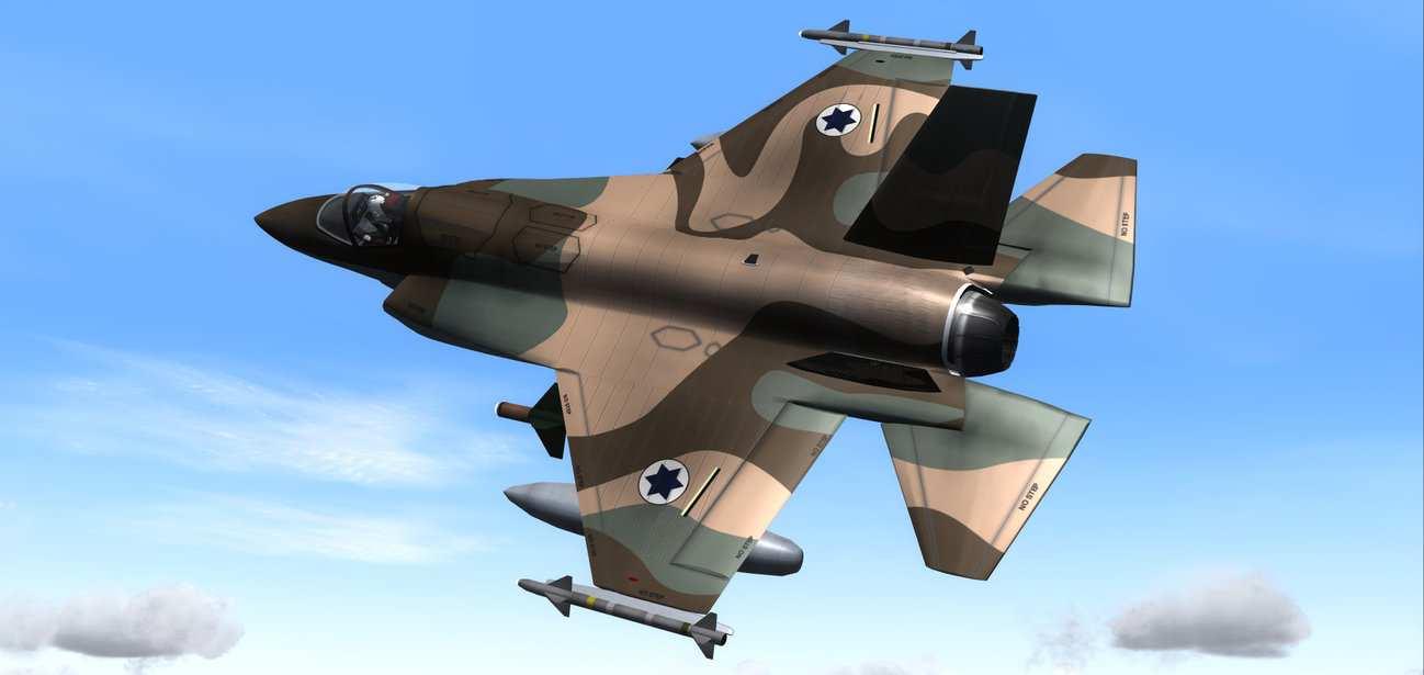 СРОЧНО: Израиль атаковал военные объекты в Сирии (ВИДЕО) | Русская весна
