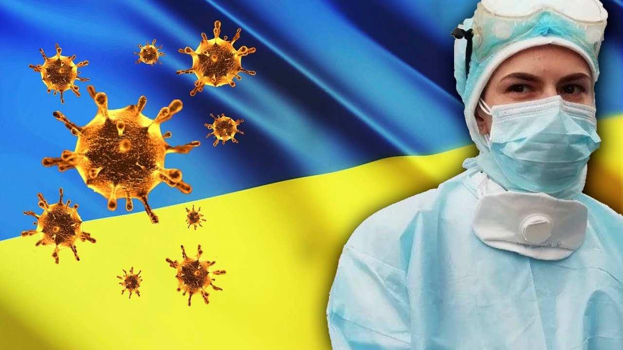 Премьер Украины заявил оначале второй волны коронавируса (ВИДЕО) | Русская весна