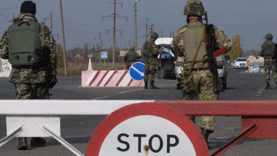 Рада изменила границы наДонбассе | Русская весна