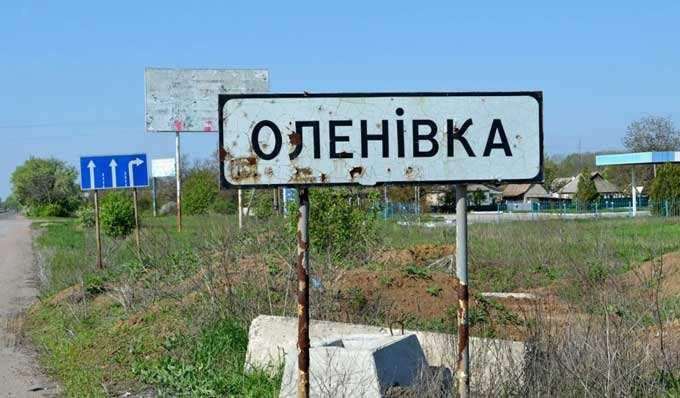 Сегодня ДНР откроет границу с Украиной | Русская весна