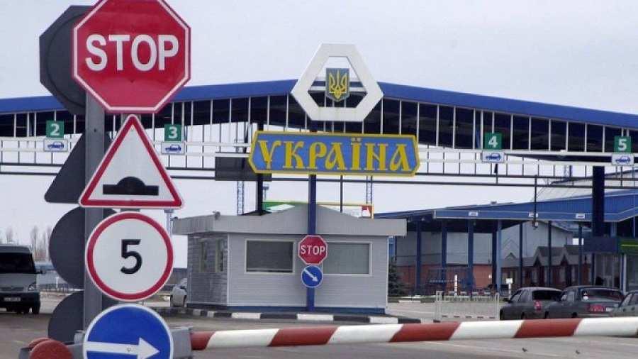 СРОЧНО: Украина закрывает границу с Россией для тех, у кого нет загранпаспорта | Русская весна