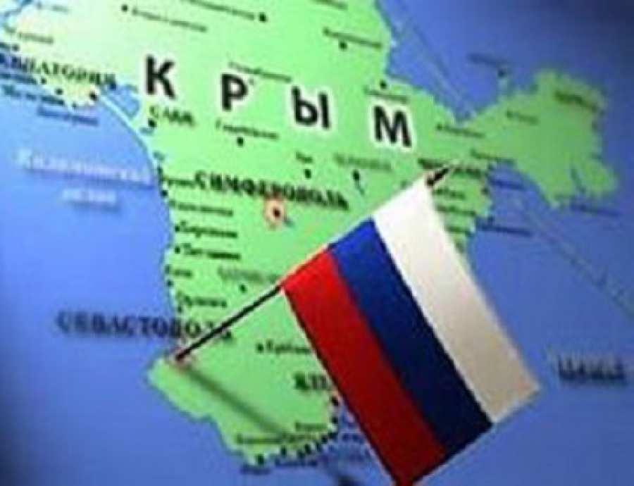 В Apple ответили на украинские претензии из-за российского Крыма | Русская весна