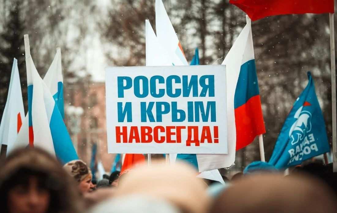Из-за Крыма в Херсоне у всех пропал сон… (ФОТО) | Русская весна