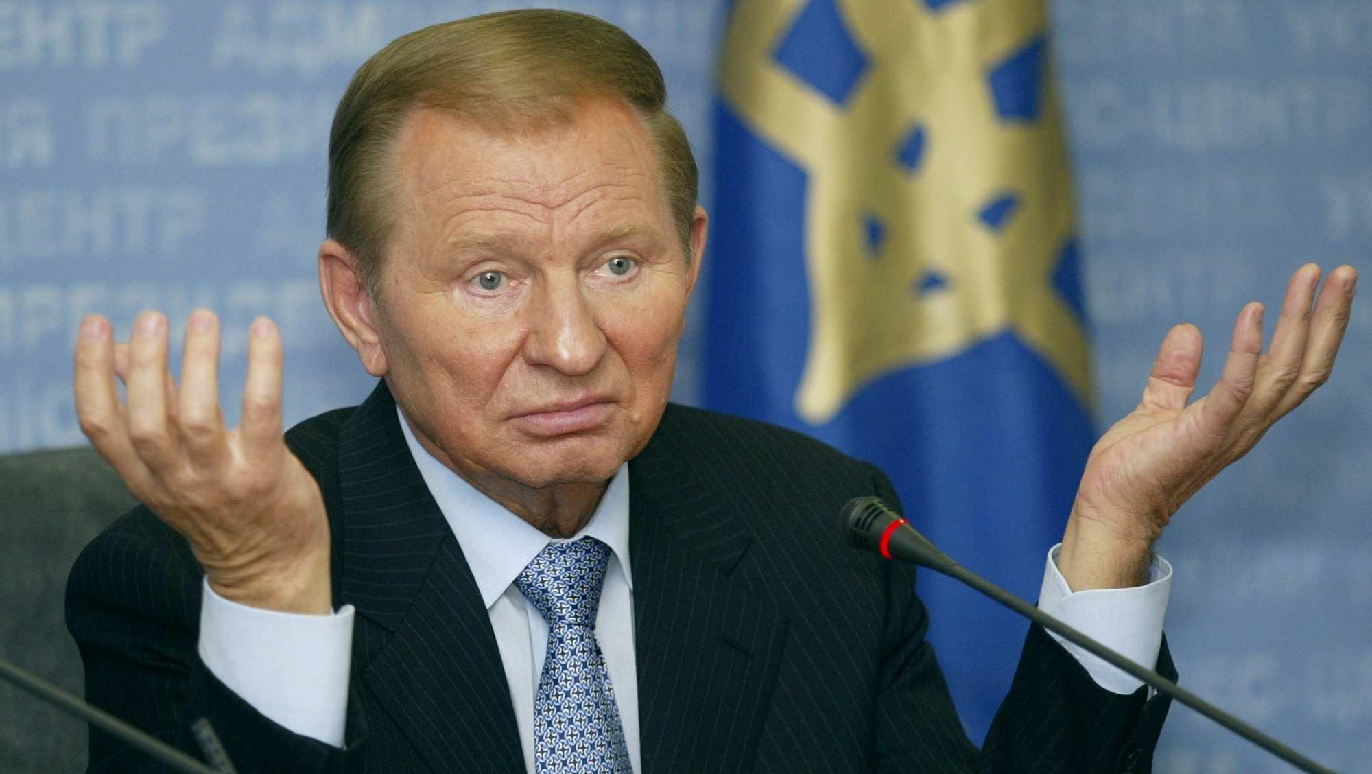 Кучма уходит из Трёхсторонней контактной группы по Донбассу | Русская весна