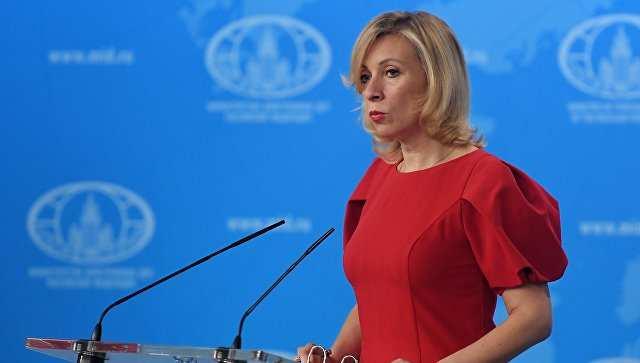 Государство потерялось, — Захарова резко ответила на слова Зеленского о жителях Донбасса | Русская весна