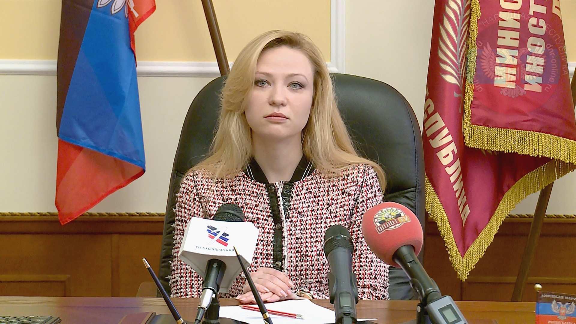МИД ДНР жёстко ответил Зеленскому, который заговорил о выходе из «Минска»   Русская весна