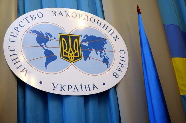 В МИД Украины объяснили, почему не пригласили россиян на инаугурацию Зеленского | Русская весна