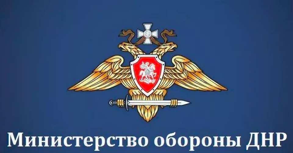 Под Мариуполем ВСУ начали операцию по срыву Минских переговоров — Армия ДНР   Русская весна