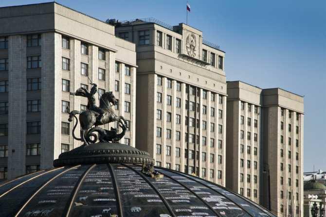 ВАЖНО: в Госдуме поддержали проект о непризнании украинских выборов, — источник   Русская весна