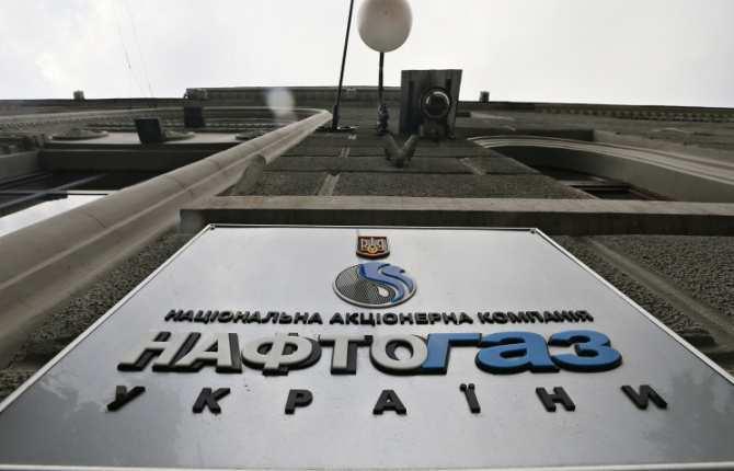 Цены на газ для украинцев вырастут с 1 июня вопреки решению правительства | Русская весна
