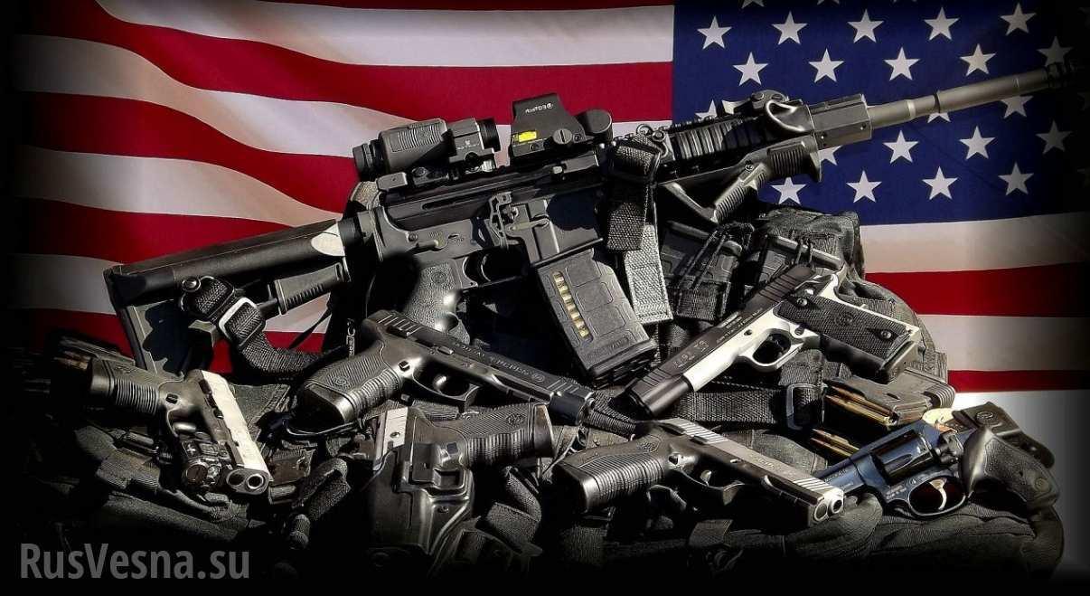 СШАзакупят Украине летальное оружие на 50 млн долларов | Русская весна