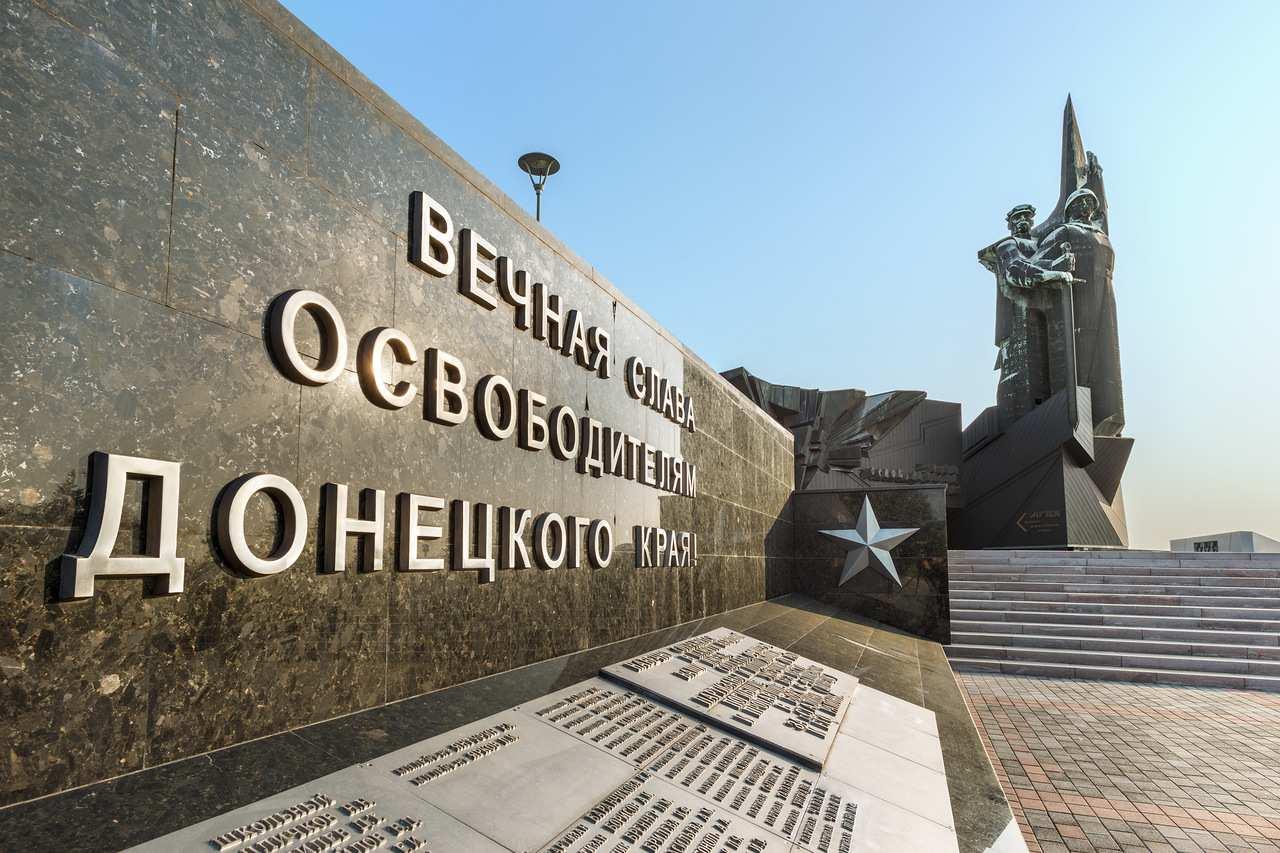 Донбасс празднует 76-ю годовщину освобождения (ФОТО, ВИДЕО) | Русская весна