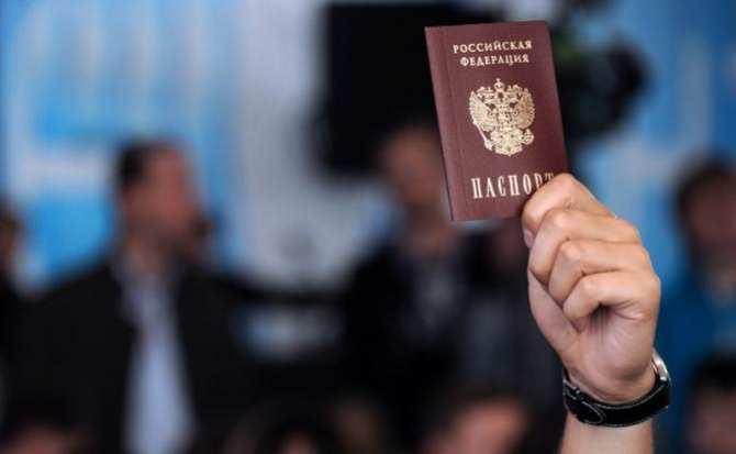 Почему Россия решила упростить выдачу паспортов украинцам (ВИДЕО) | Русская весна