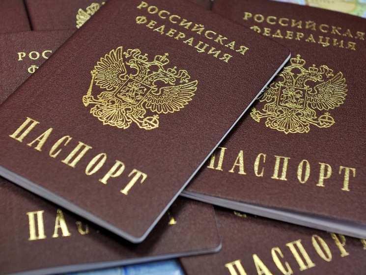 ВАЖНО: МВД ЛНР предупреждает о мошенниках, предлагающих ускорить получение паспорта России (ВИДЕО) | Русская весна