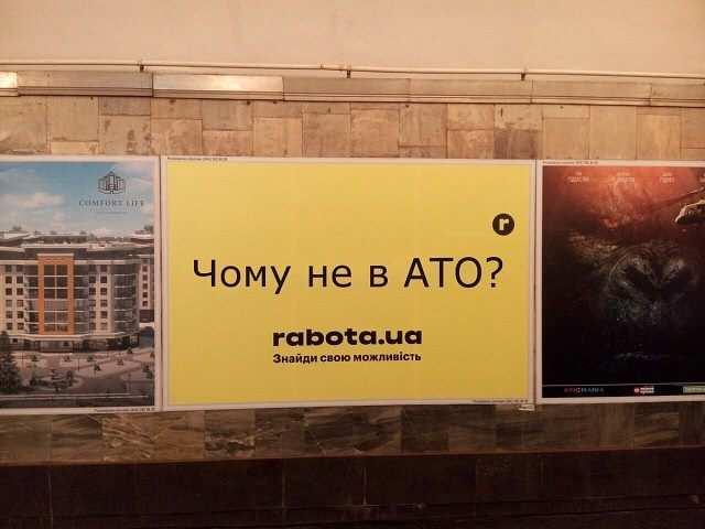 «Ты трепло, почему не в армии?» — житель Луганщины заткнул за пояс украинского «журналиста», не дав сказать ему ни слова (ВИДЕО) | Русская весна
