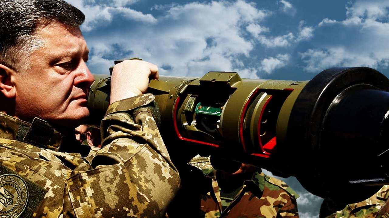 ВВСУ обнаружили пропажу партии американского вооружения на50 миллионов (ВИДЕО) | Русская весна