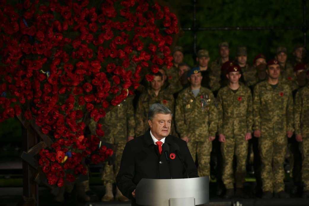 «Украина дистанцировалась откремлёвского победобесия», — Порошенко (ВИДЕО)  | Русская весна