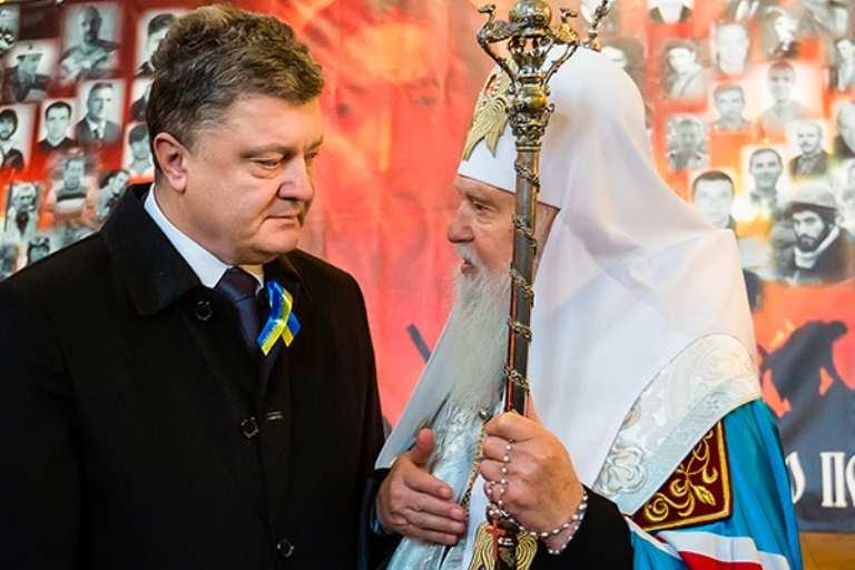 Филарет жёстко опозорил Порошенко | Русская весна