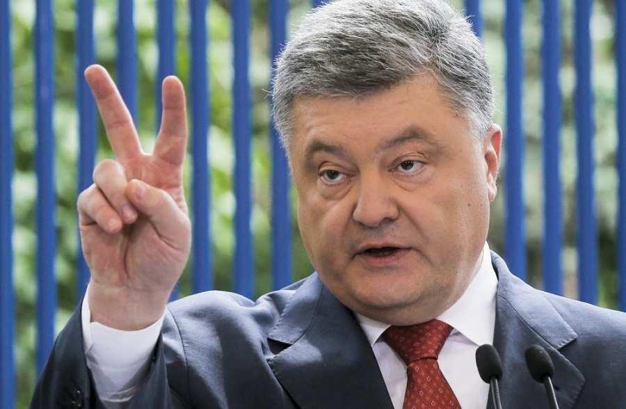 Госбюро расследований готовит принудительный привод Порошенко надопрос | Русская весна
