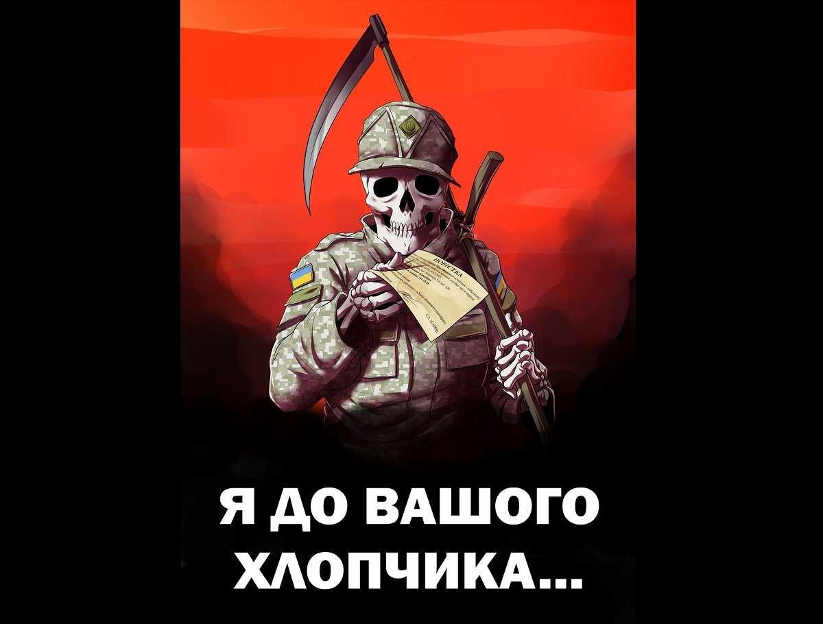 Киев пригнал новобранцев к линии фронта, — Народная милиция ЛНР | Русская весна