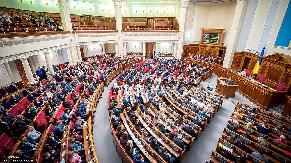 У Зеленского хотят изменить административно-территориальное устройство Украины | Русская весна