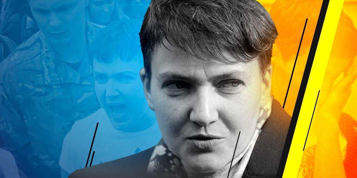 Савченко порадовалась «украинизации» России (ВИДЕО) | Русская весна