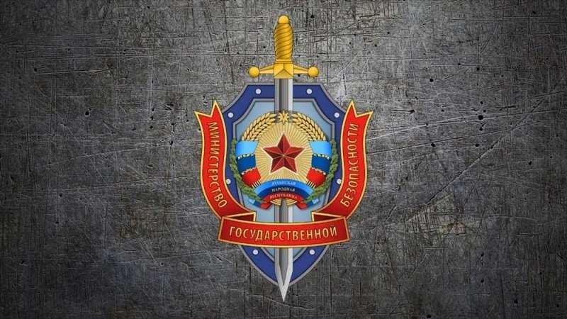 Сотрудники МГБЛНРнашли в Республике украинского шпиона (ВИДЕО) | Русская весна